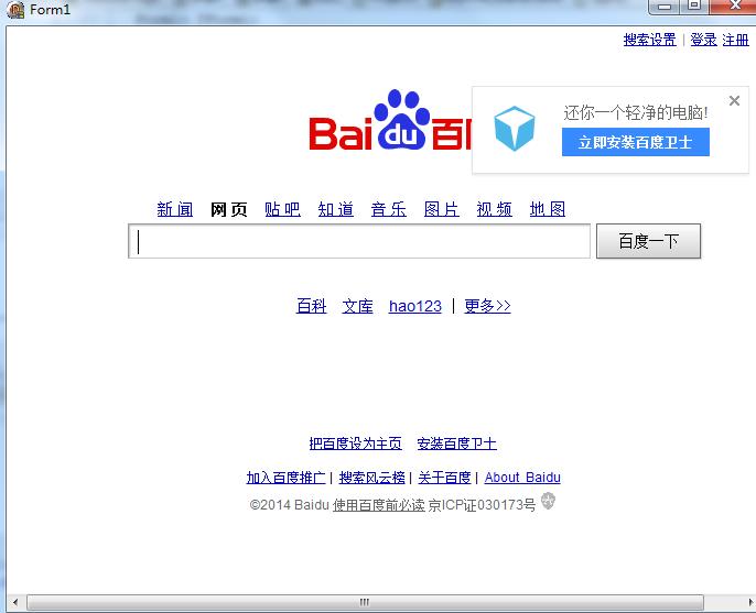 delphi非IE内核浏览器控件TEmbeddedChrome下载|TEmbeddedChrome代码