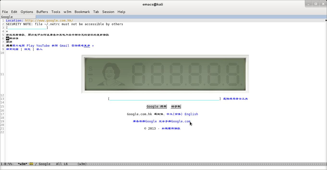 在emacs里用w3m浏览网页