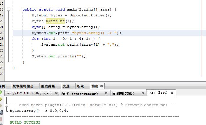 我看不下去鸟。。。。Java和C#的socket通信真的简单吗?