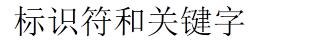 L3Byb3h5L2h0dHAvaW1hZ2VzMjAxNS5jbmJsb2dzLmNvbS9ibG9nLzEwMjIxOTAvMjAxNzA0LzEwMjIxOTAtMjAxNzA0MjUyMTM0NDI1MzctODg1ODA3NzM4LnBuZw==.jpg