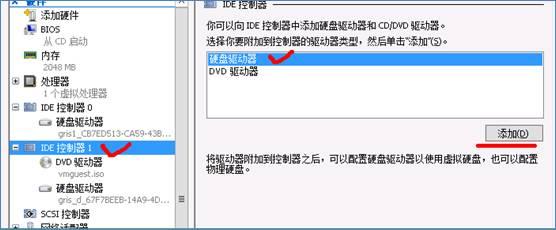 error 26612 http status-code 500 loadrunner