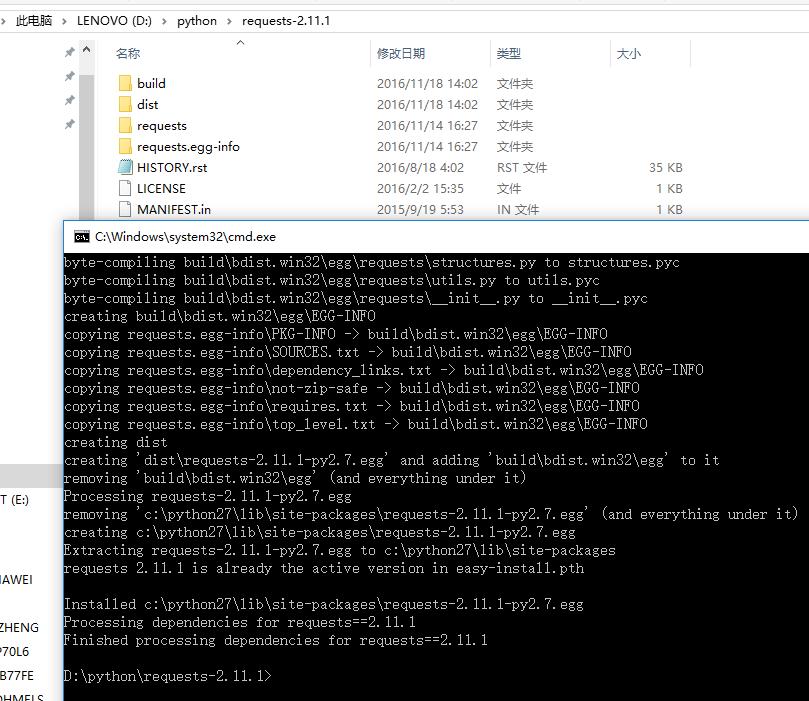 python 开发webService