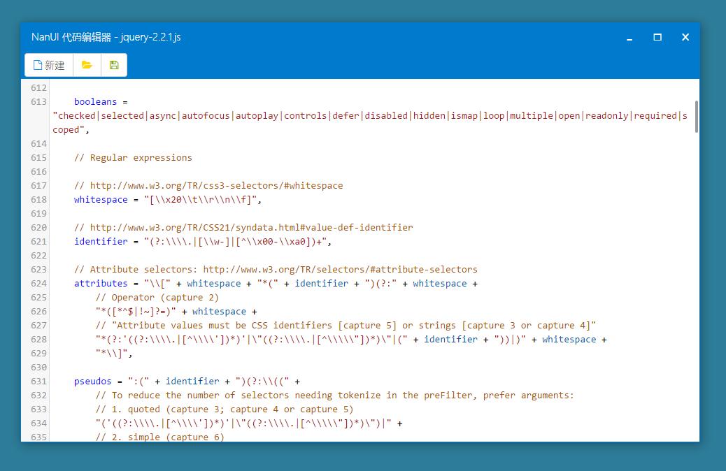 NanUI for Winform 使用示例【第一集】——山寨个代码编辑器