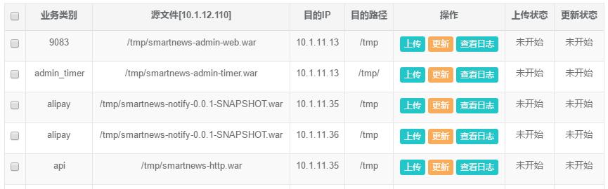 python实现websocket服务器,可以在web实时显示远程服务器日志
