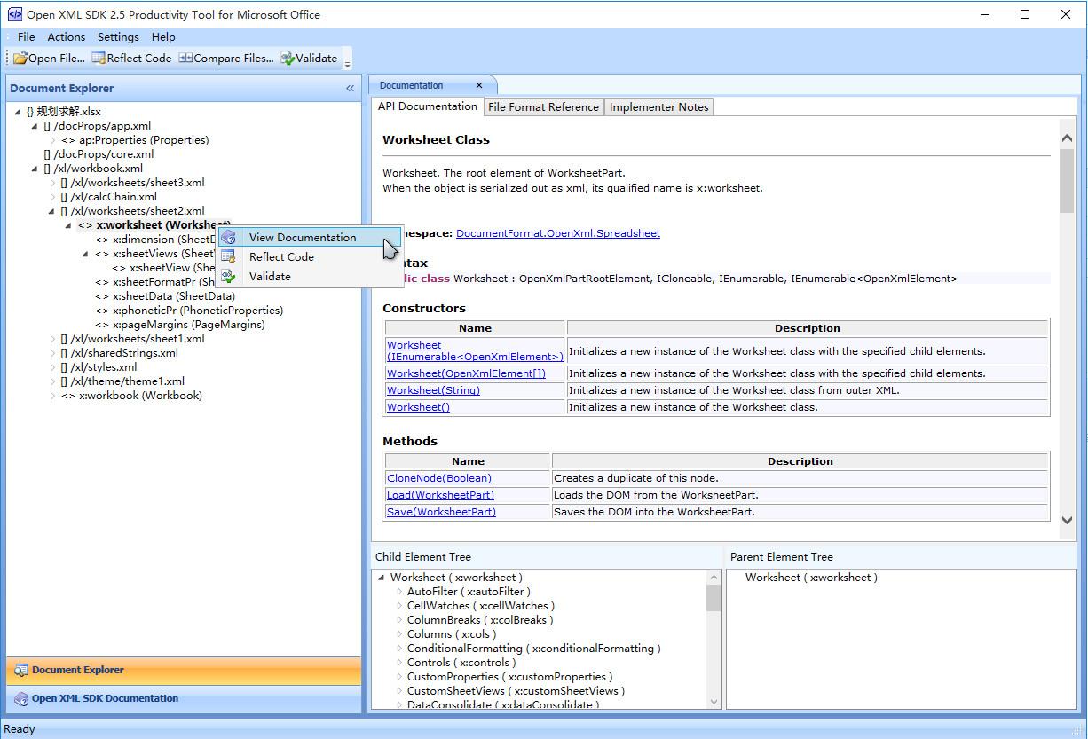C#研究OpenXML之路(3-OpenXMLSDKToolV25 msi)
