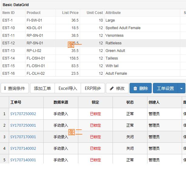 web项目-easyui-datagrid使用汇总