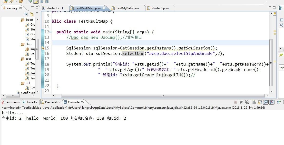 myBatis 基础测试表关联关系配置集合测试