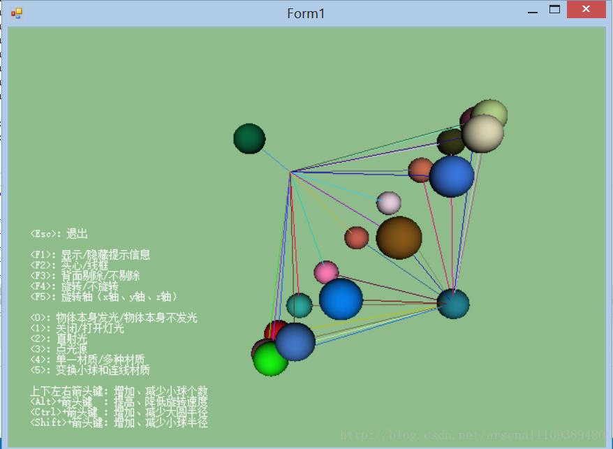 Directx 3D编程实例:多个3D球的综合Directx实例