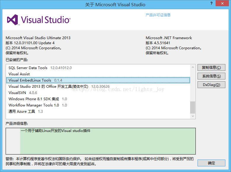 用vs2013+velt-0 1 4进行嵌入式开发进行海思平台UBOOT 开发