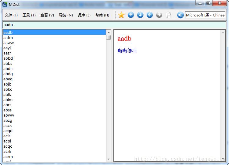 Qt编程】基于Qt的词典开发系列<二>--本地词典的设计