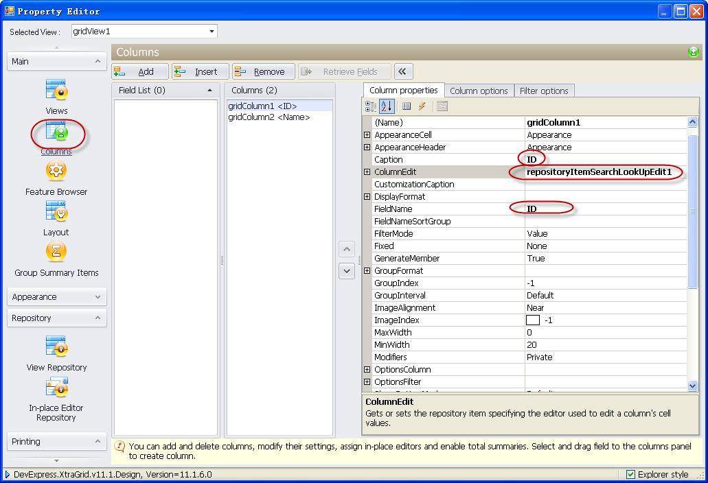 在GridControl控件中使用SearchLookUpEdit构建数据快速输入