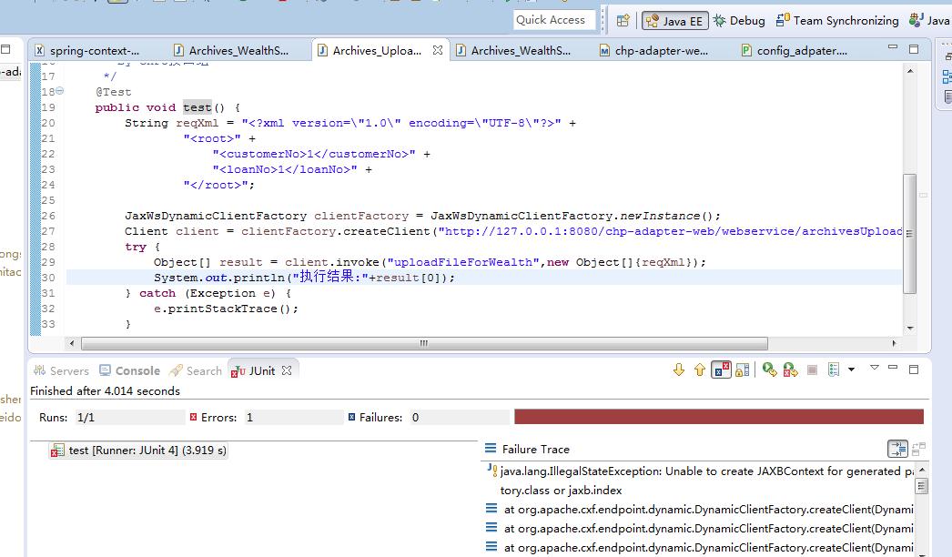 java - Voci di JAXP API quando l'unmarshalling JAXB