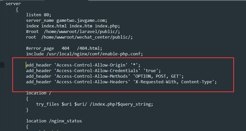 nginx php 配置跨域