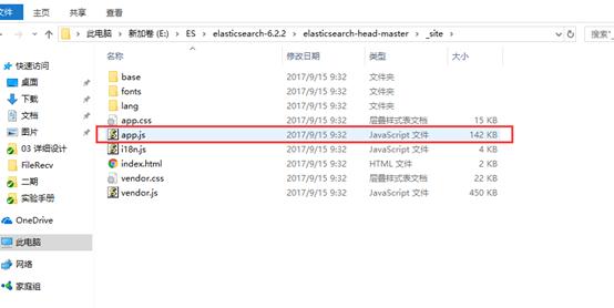 Windows server 2016/2019/下安装及配置 Elasticsearch 集群