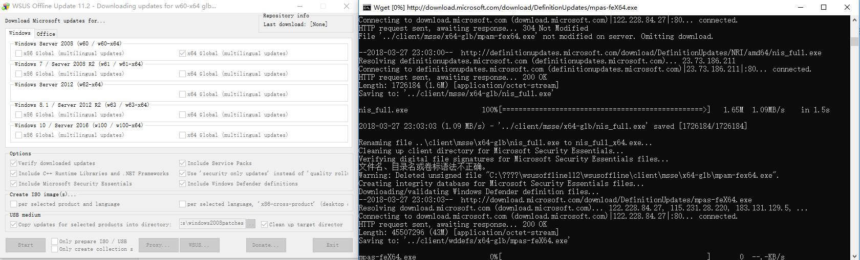 使用WSUS离线下载补丁并安装在非联网的windows系统中(以Windows