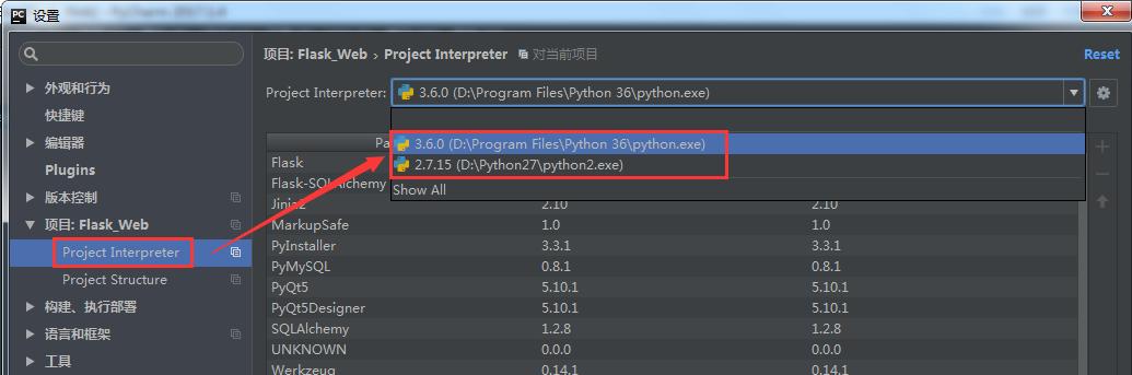 RobotFramework-RIDE环境搭建一:关于Python2和Python3的共存使用