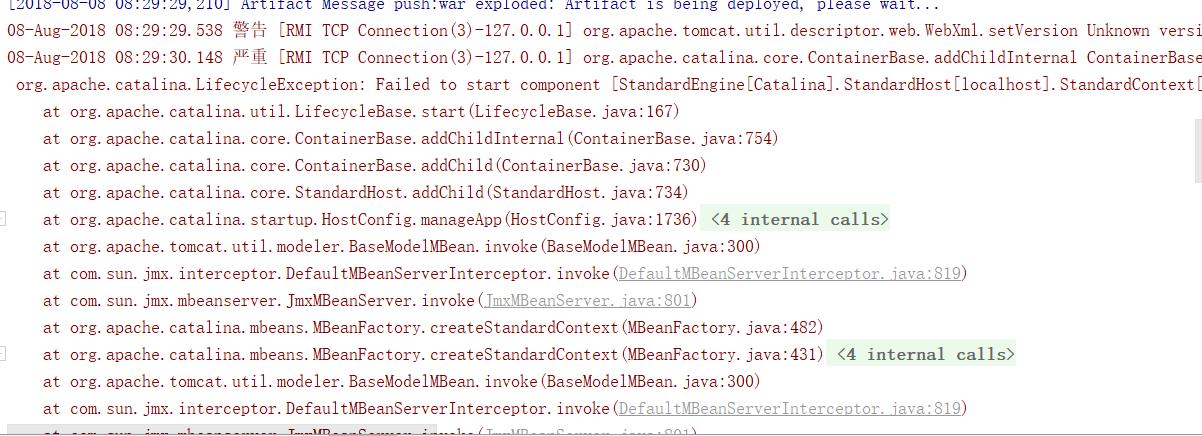 org apache tomcat util descriptor web WebXml setVersion