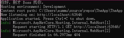 【ASP.NET Core】依赖注入高级玩法——如何注入多个服务实现类