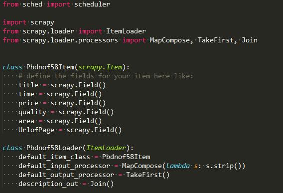 使用scrapy-redis构建简单的分布式爬虫