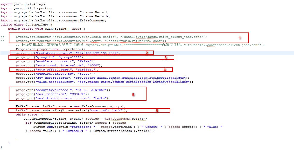 Java Api Consumer 连接启用Kerberos认证的Kafka