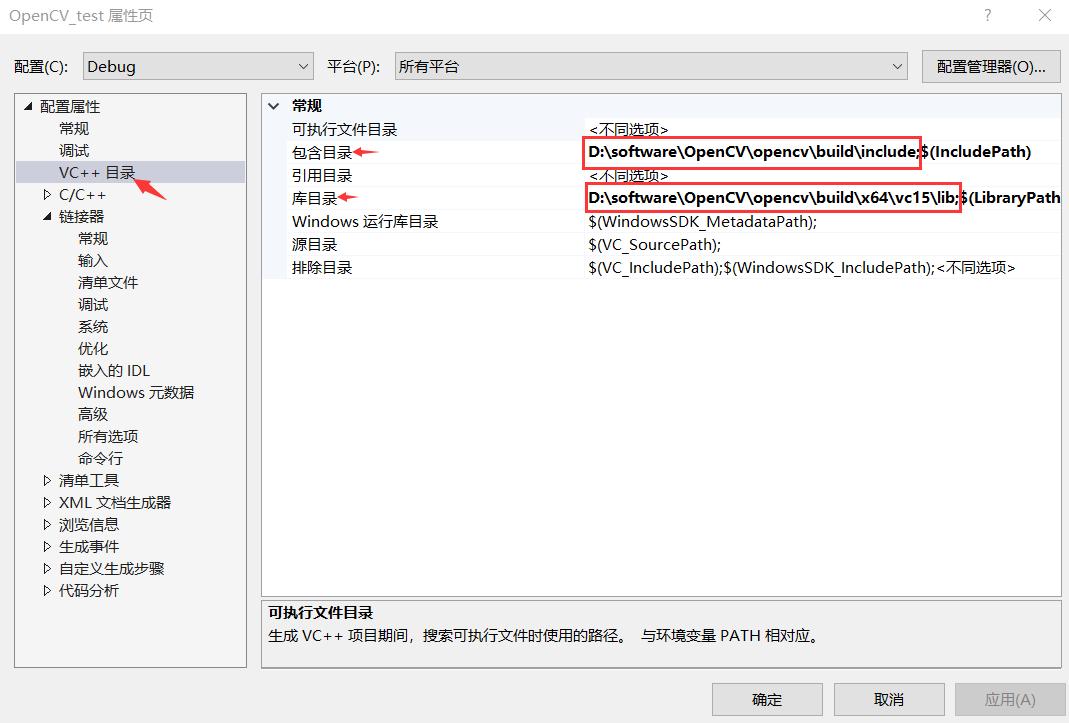 VS OpenCV imread imwrite nameWindow等相关报错问题