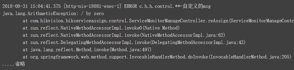 ELK学习笔记之logstash安装logstash-filter-multiline(在线离线安装)