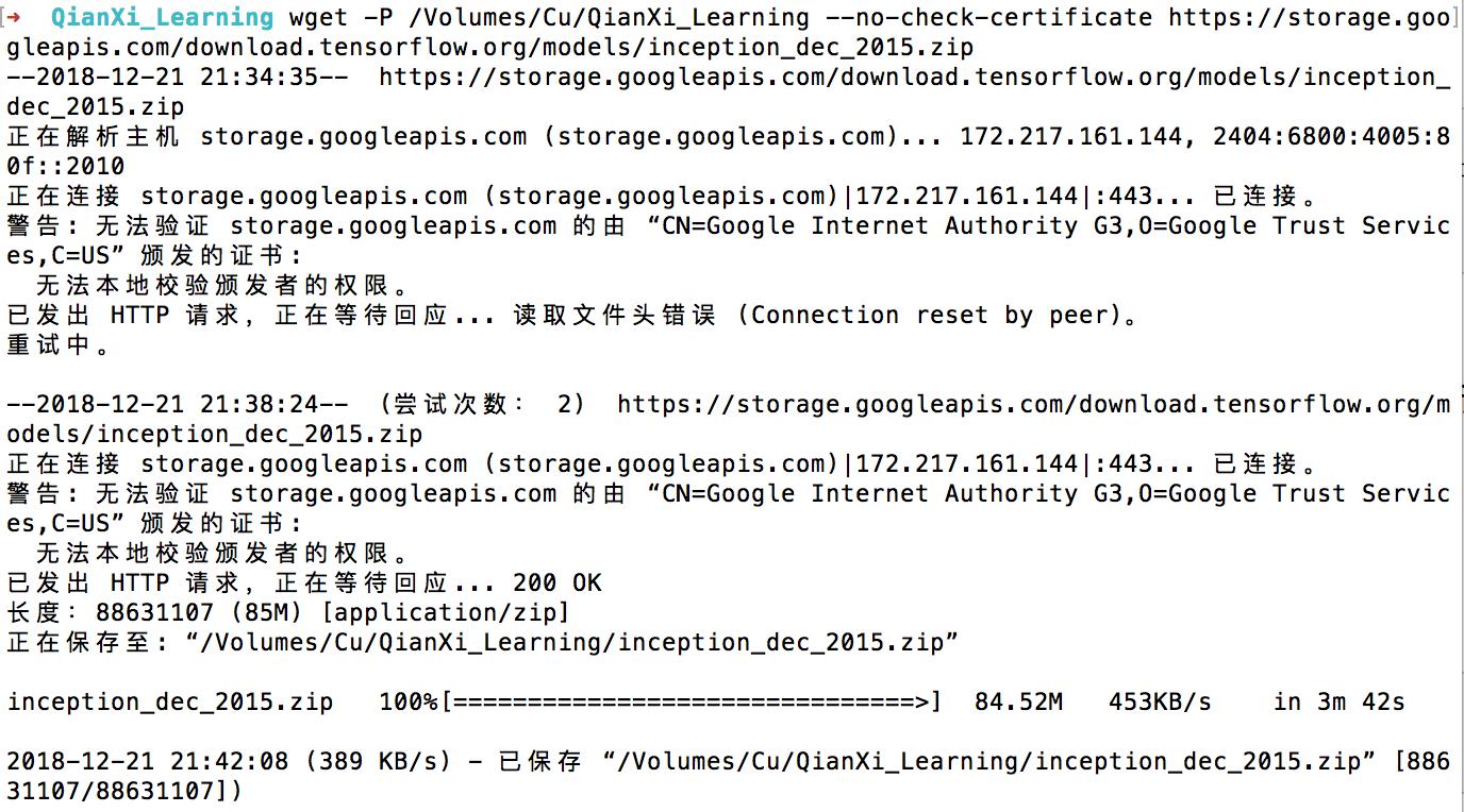 实现迁徙学习-《Tensorflow 实战Google深度学习框架》代码详解