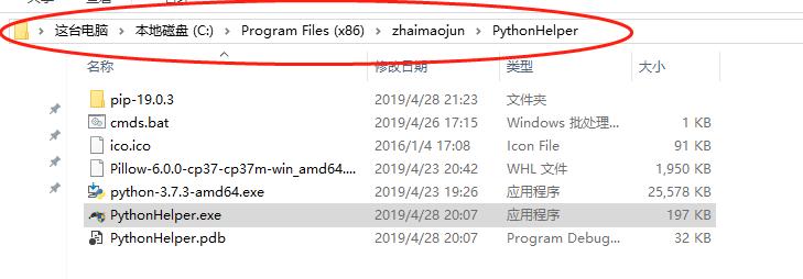 python tesserocr ImportError: dll loading failed 一个不常遇见的