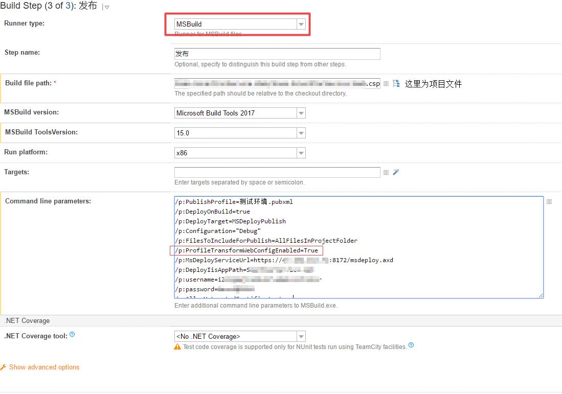 基于TeamCity的asp net mvc/core,Vue 持续集成与自动部署