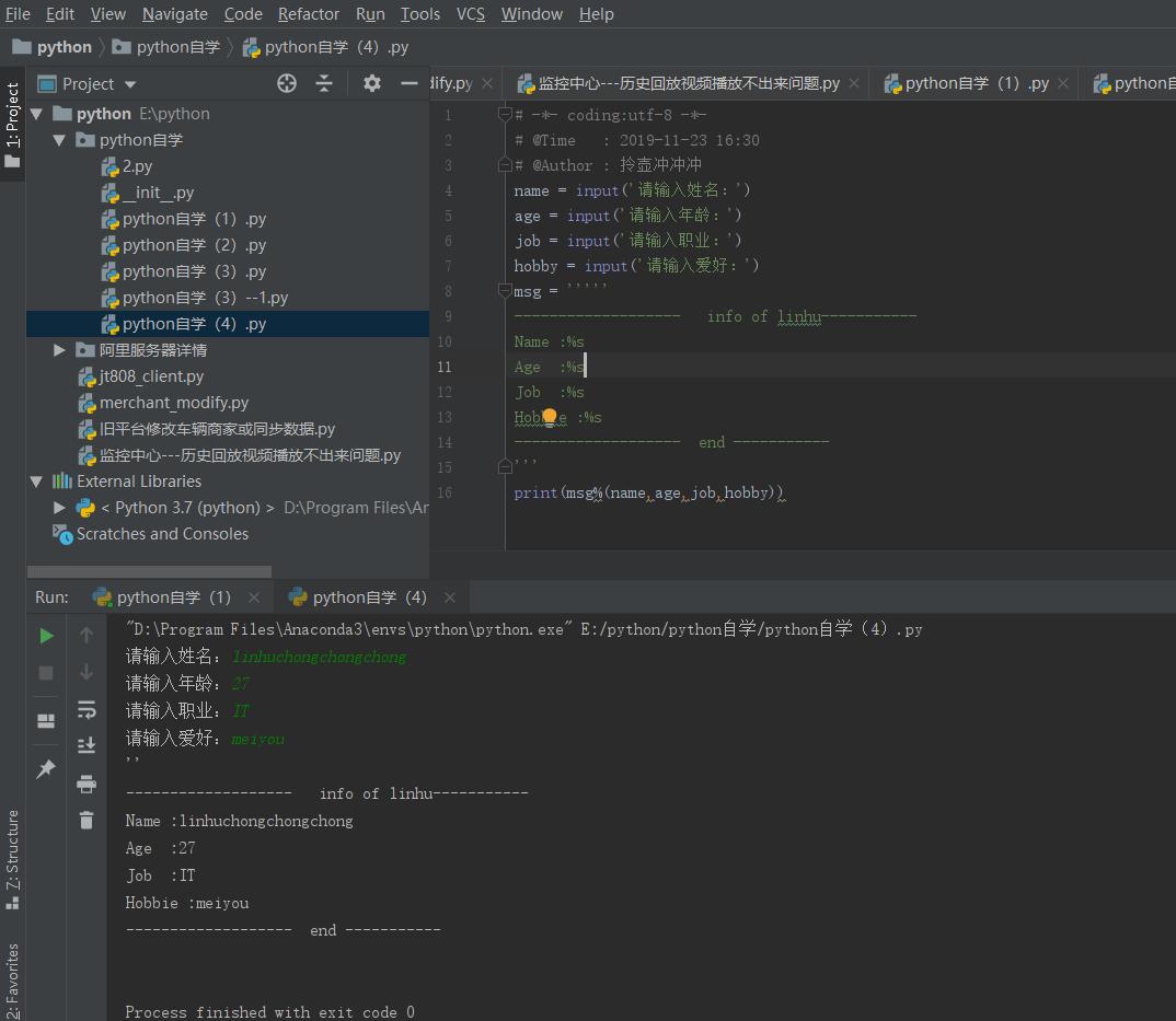 拎壶学python3 5 Python之格式化输出